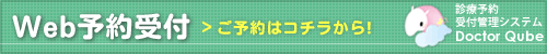 yoyaku500_50d